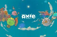 با بازی Axie Infinity آشنا شوید